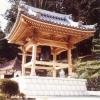 西林寺 (一宮町)