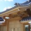 専徳寺 (姫路市)