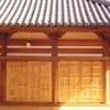 法輪寺 (三木市)
