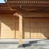 三会寺 (新横浜)
