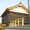 西方寺 (加古川市)