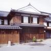 旧坂越浦会所 (赤穂市)