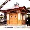 松巌寺 (中津市)