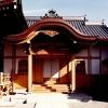 松林寺 (姫路市)