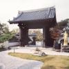 月照寺 (明石市)