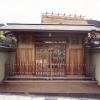 武家屋敷 (たつの市)