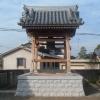 善福寺 (姫路市)