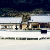城願寺 (大洲市)