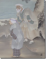 jijibaba