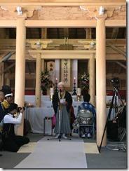 興泉寺 上棟式 (10)