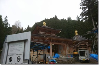 不動明王納め (6)