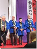 新春のお祓いと集い (7)