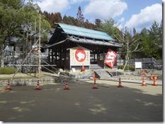 破磐神社神殿修理工事 (1)