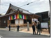 興泉寺落慶法要 (10)