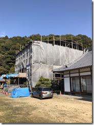 満願寺本堂修復工事 (4)