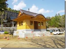 s破磐神社舞殿重建工事【屋根工事完了】 (2)