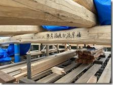 不動寺 護摩堂重建工事 建方〈西宮市〉 (12)