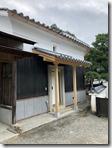 N邸 蔵改修工事 完成 (4)