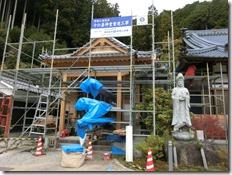報恩寺 十六善神堂重建工事 木工事完了〈神崎郡〉 (1)