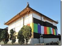 不動寺 護摩堂重建工事 落慶法要〈西宮市〉 (2)