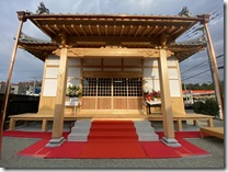 不動寺 護摩堂重建工事 落慶法要〈西宮市〉 (1)