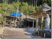 報恩寺 鐘楼堂修復工事〈神崎郡〉 (4)