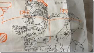 彫刻下絵 (1)
