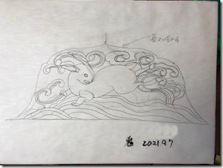 彫刻下絵-(3)